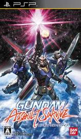 Gundam Assault Survive iso PPSSPP English Patch