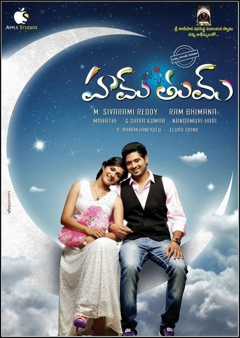 download the love of Maazii 3gp