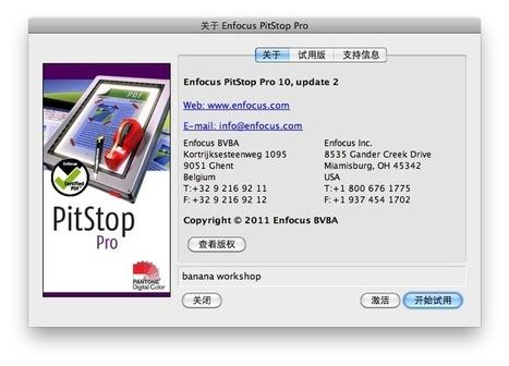 enfocus pitstop pro 12 mac crack apps