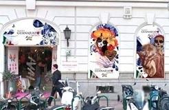 Guanajuato abre sus puertas un año más en Madrid | Mexicanos en Castilla y Leon | Scoop.it