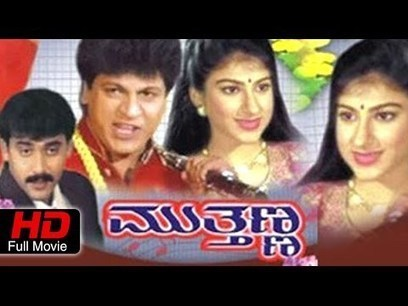 KahaniA Unique Story Kannada Full Movie Hd Download
