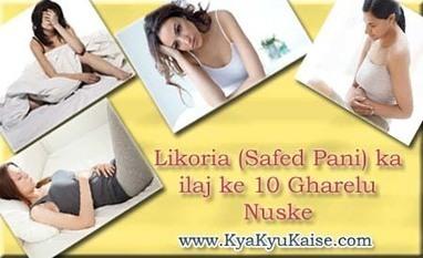 Likoria ka ilaj Baba Ramdev' in Health Tips in Hindi | Scoop it