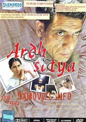 Shagird full movie hd download torrent
