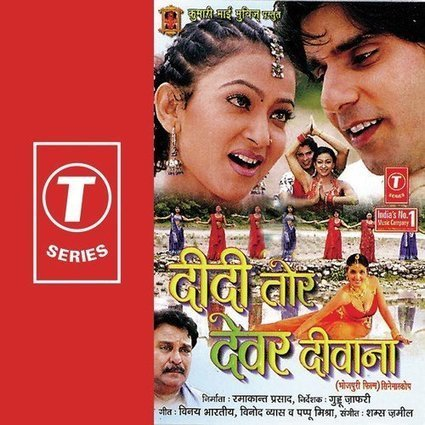 Banjo full movie free download in hindi 3gpgolkes