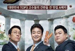 Drama Cool Archives Drama Cool Watch Korean H