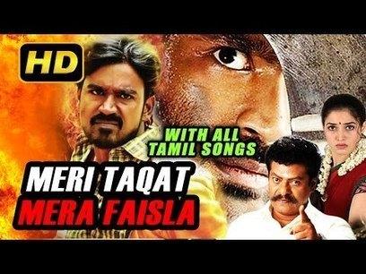 Download 3gp Meri Taqat Mera Faisla Movie In Hindi