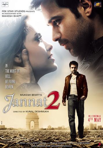 Tamil Blu Dasvidaniya Movies