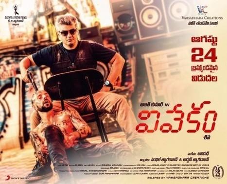 Mr Bechara 2015 Full Movie Hindi Dubbed Download