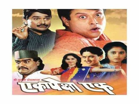 Housefull movie download hd 720p