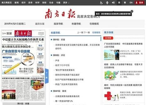Tribune | Conseils pour réussir sa stratégie SEO en Chine | Veille et e-réputation | Scoop.it