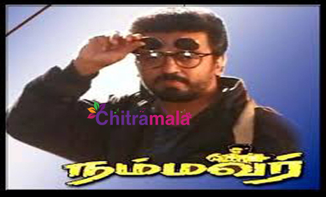 English Aurat Aur Parinda Telugu Movie Free Download Hd