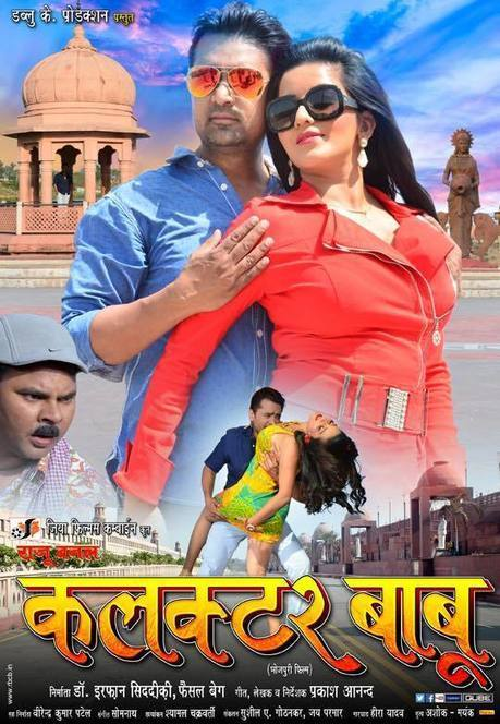 Mohalla Assi full movie 3gp free download