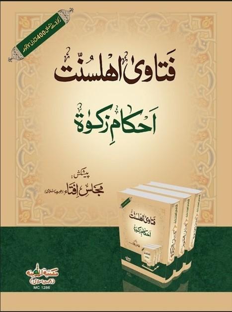 Usool e tahqeeq urdu pdf free 12 phenphyrtite usool e tahqeeq urdu pdf free 12 fandeluxe Gallery
