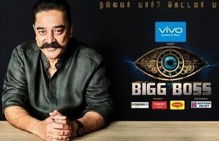 10th Annual Vijay Awards 16-06-2018 Vijay TV Pr