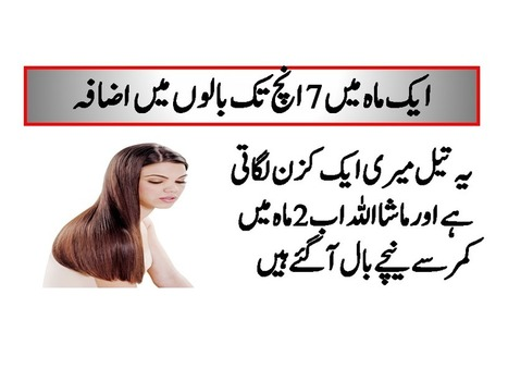 Tips For Long Hair In One Month Baal Lamby Kar