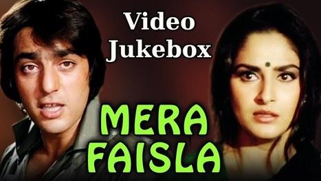 Mera Faisla 2007 online 350MB HDRip MKV | movie