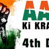 Aam Adami Party
