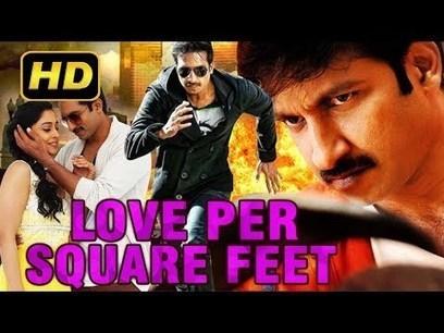 love Kabhi Kranti Kabhie Jung kannada movie free download