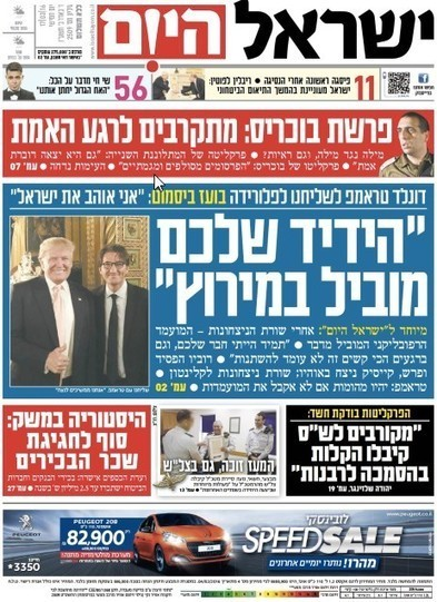 Sheldon Adelson's Israeli Newspaper Has a Crush on Donald Trump    :  Information Clearing House - ICH | Global politics | Scoop.it