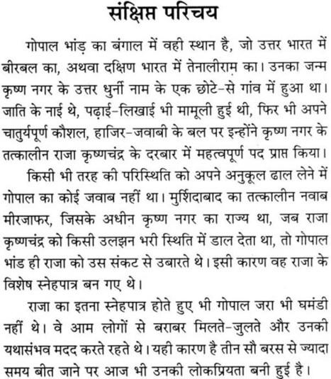 Jija sali hindi sex stories