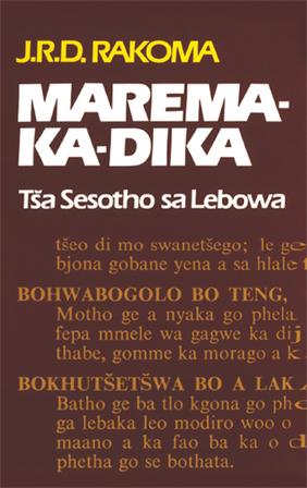 Marema ka dika pdf 126 machdeletbwhido sco marema ka dika pdf 126 fandeluxe Image collections