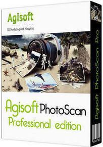 photoscan crack 1.4.3