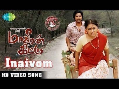 Kahin Hai Mera Pyar full hd 1080p movie free download