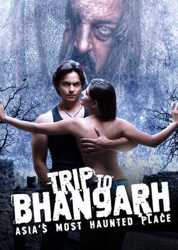 Bhaangarh english subtitles full movie download