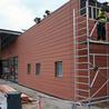 Ageka les matériaux pour la construction bois.