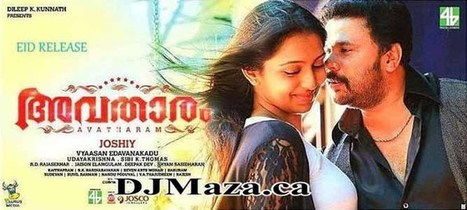 The love possible malayalam movie songs downloa the love possible malayalam movie songs download fandeluxe Image collections