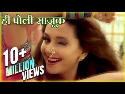 Timepass 2 Marathi Movie Watch Online Youtube idea gallery