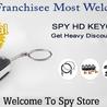 Spy Camera Noida