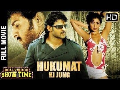 raja babu hindi film songs free download