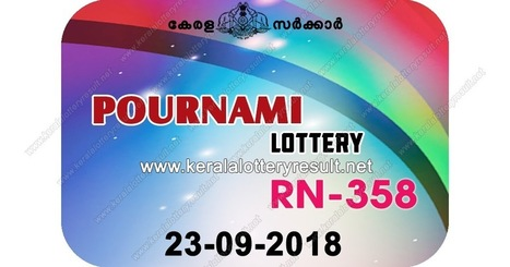 kerala lottery result pournami' in today kerala lottery