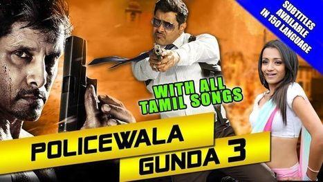 English policewala gunda hd full movie download english policewala gunda hd full movie download thecheapjerseys Images