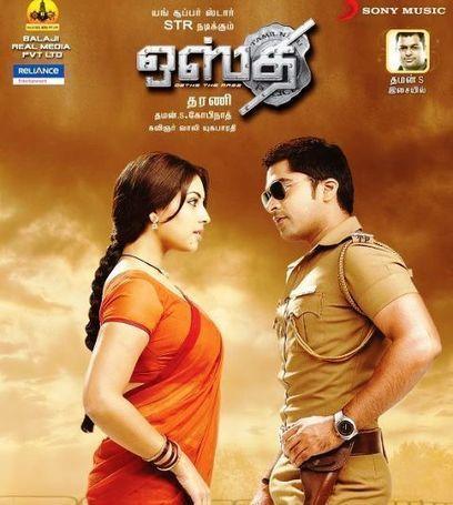 Hindi 7 1 2 Phere In Tamil Pdf Download