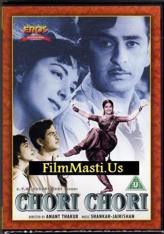 hindi film Dil Jalaao Na mp3 songs download