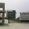 concretemixerpumppro