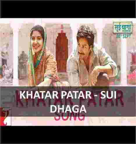 Khatar Patar Sui Dhaaga Papon Guitar Chor
