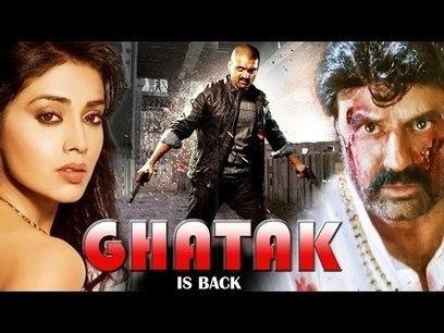 Download Video Abhishapt The Movie