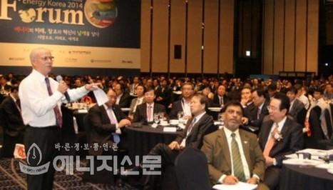 제레미 리프킨 교수 | New Seoul FC Plan | Scoop.it