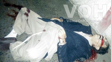 پاراچنار سے تعلق رکھنے والے واپڈاکے ایکسین یوسف حسین طوری ایبٹ آباد میں قتل | parachinarvoice | Scoop.it