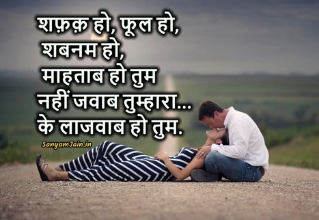 Hindi Shayari In Fitness Quotes And Motivation Scoop It