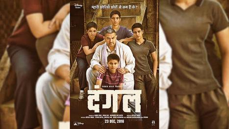 Yahaan Sabki Lagi Hai full movie part 1 720p torrent