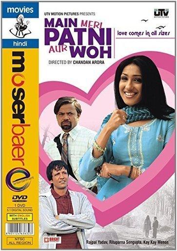 Main meri patni aur woh hindi movie download main meri patni aur woh hindi movie download fandeluxe Image collections