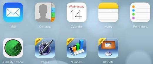 Apple Updates Icloud Com Beta With New Visual I