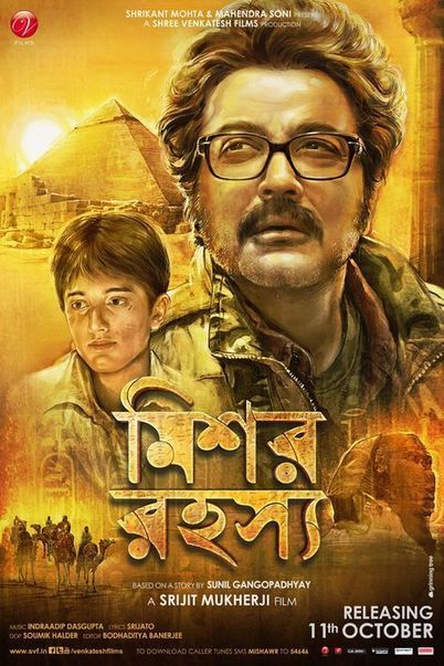 Download Video Somoyer Chhaya Mp4