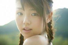 Beautiful Ai Shinozaki ; Junior Idol   The Blog's Revue by OlivierSC   Scoop.it