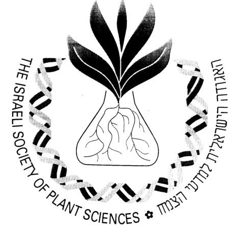 Botánica en la web | Botánica | Scoop.it