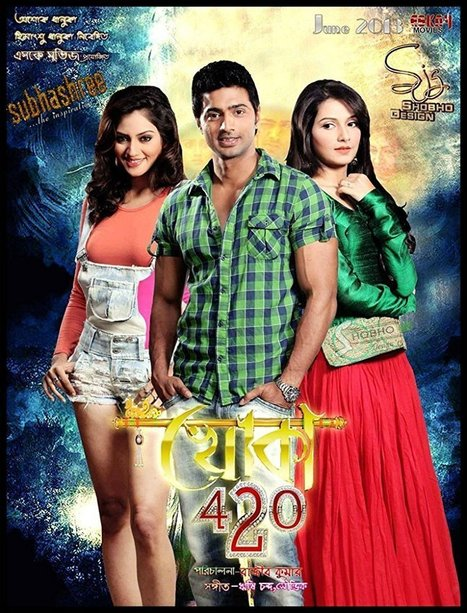Putlibai 3 Hindi Movie Torrent Free Download Hd